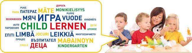 European project VIA LIGHT for the support of the early bilingual education